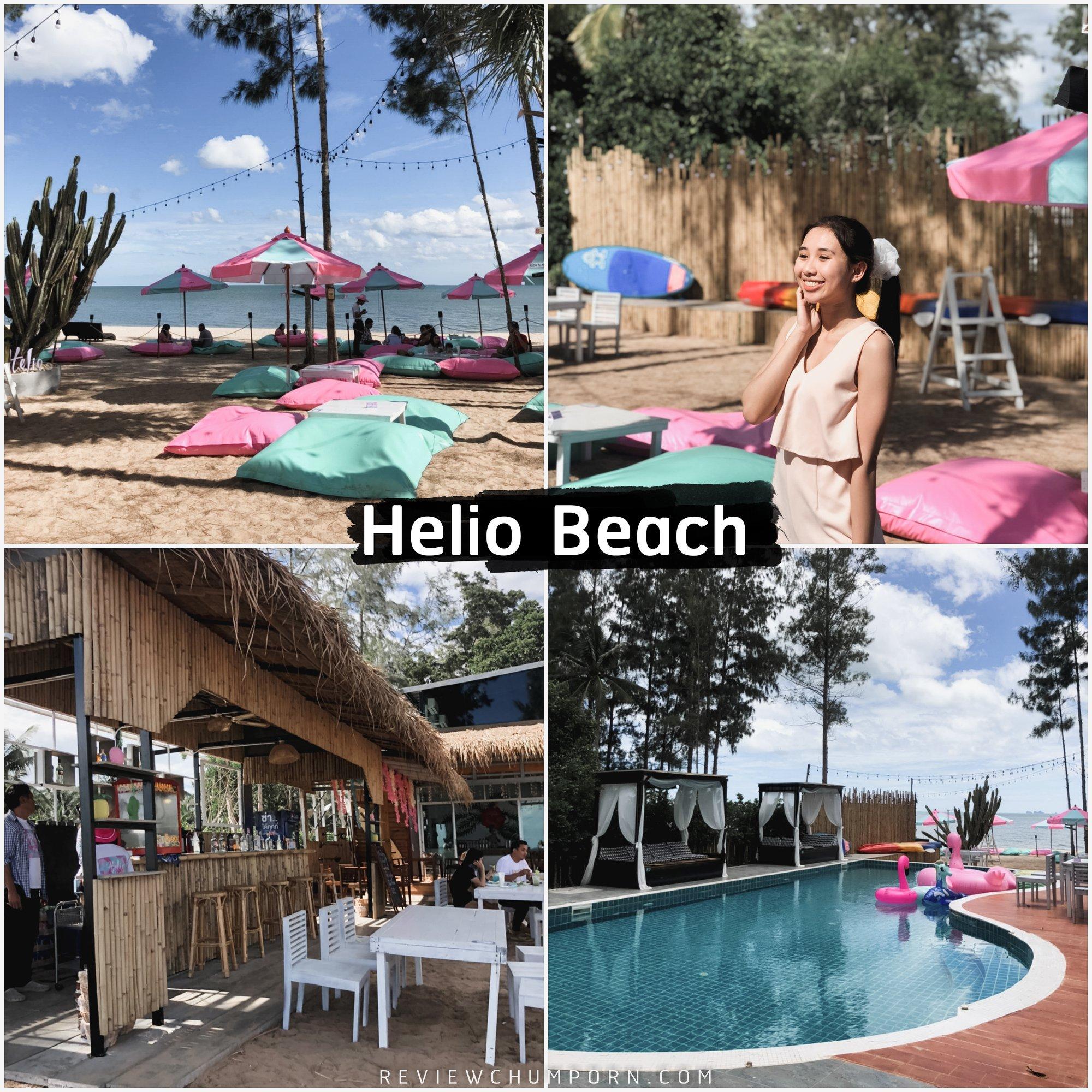 จุดเช็คอินเด็ดๆพลาดไม่ได้กับ-Helio-Beach-Club-วิวดี-อาหารอร่อยและจุดถ่ายรูปเพียบบ คลิกที่นี่ ชุมพร,จุดเช็คอิน,สถานที่ท่องเที่ยว,ของกิน,ร้านอาหาร,คาเฟ่