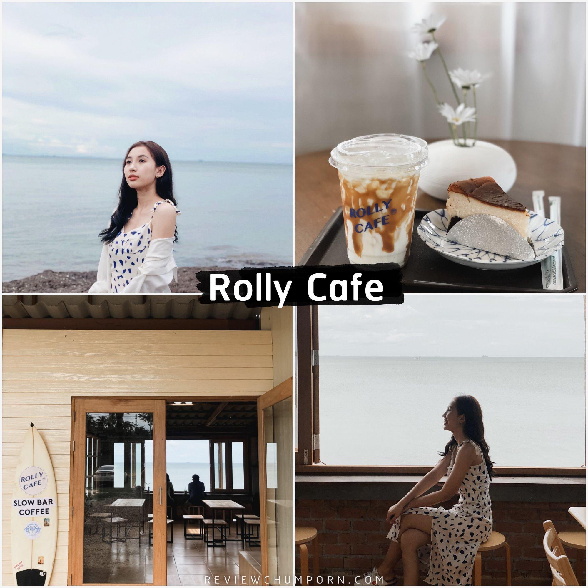 คาเฟ่เปิดใหม่ลับๆริมทะเลชุมพร-เครื่องดื่มเบเกอรี่เด็ด-at-Rolly-Cafe-ร้านน่ารักมวากกกก คลิกที่นี่ ชุมพร,จุดเช็คอิน,สถานที่ท่องเที่ยว,ของกิน,ร้านอาหาร,คาเฟ่