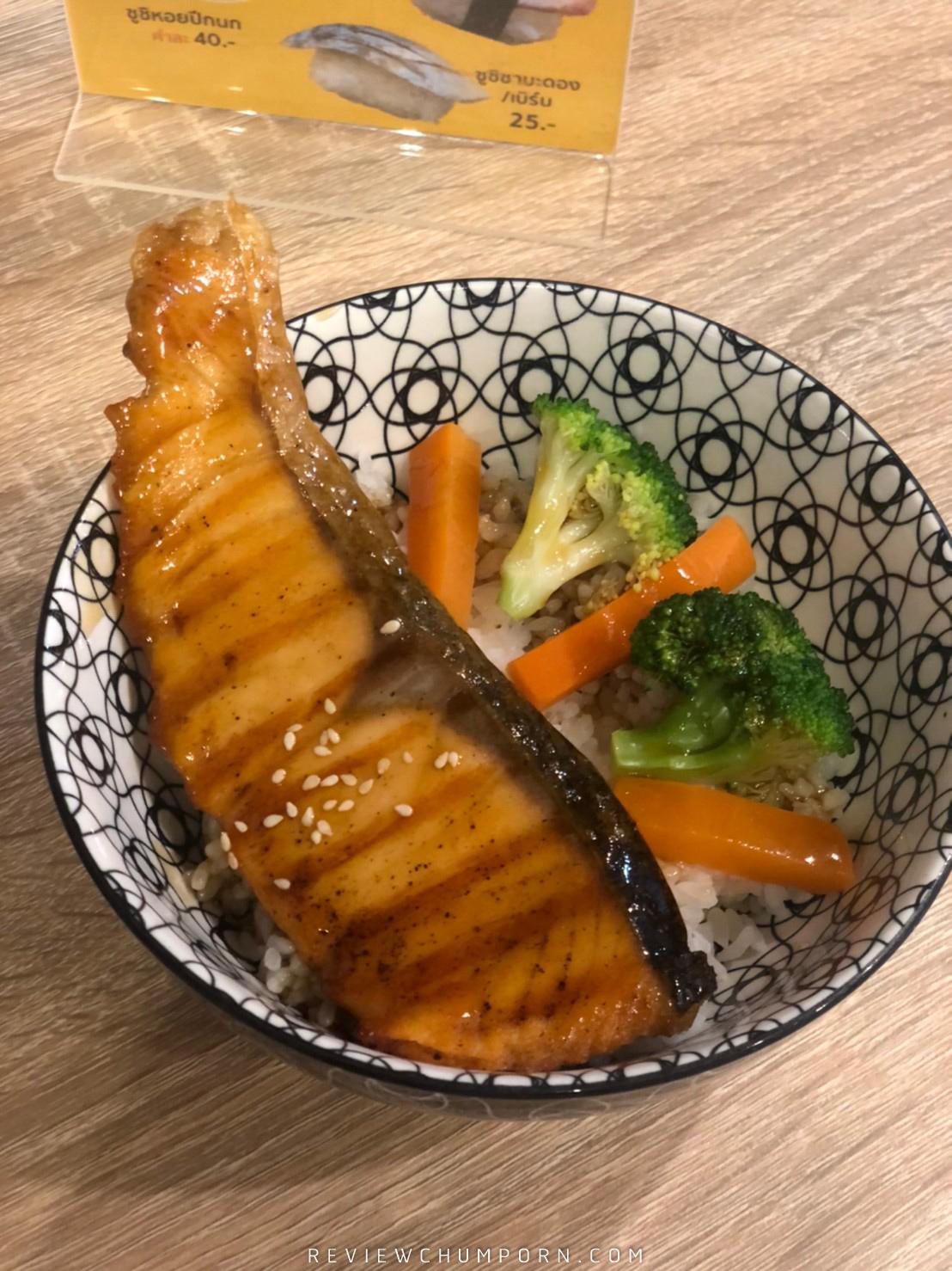 คาเฟ่ชุมพร,ร้านญี่ปุ่นชุมพร,ร้านอาหารชุมพร